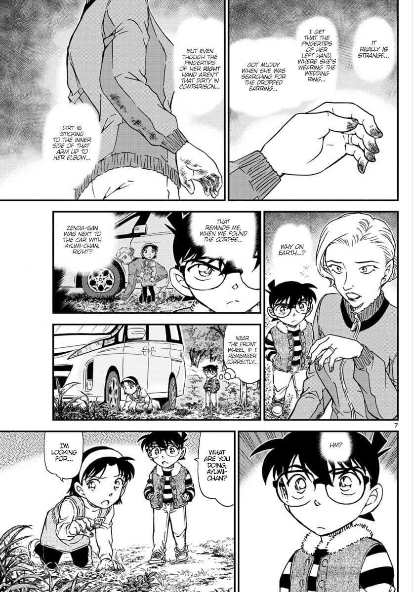 Detective Conan Chapter 1033  Online Free Manga Read Image 7