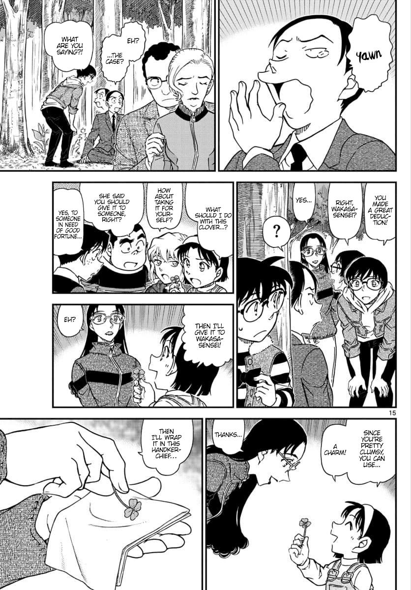 Detective Conan Chapter 1034  Online Free Manga Read Image 15