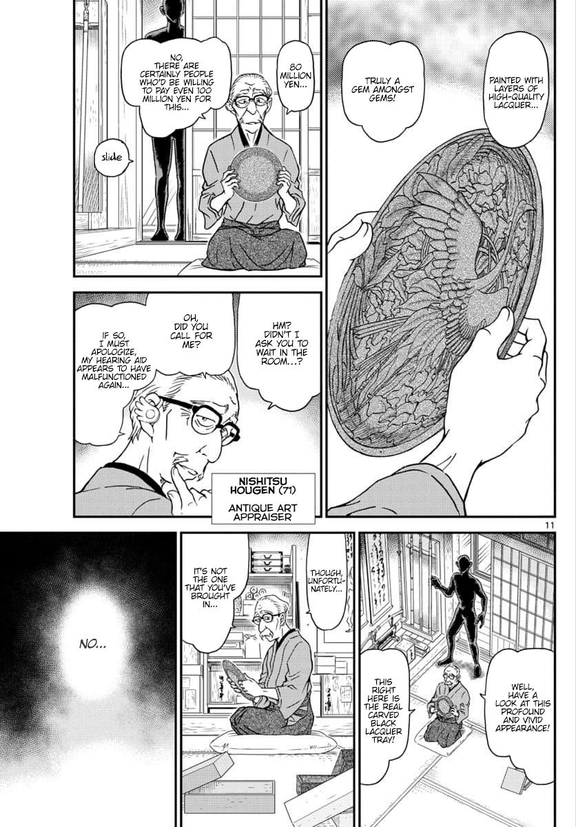 Detective Conan Chapter 1035  Online Free Manga Read Image 12