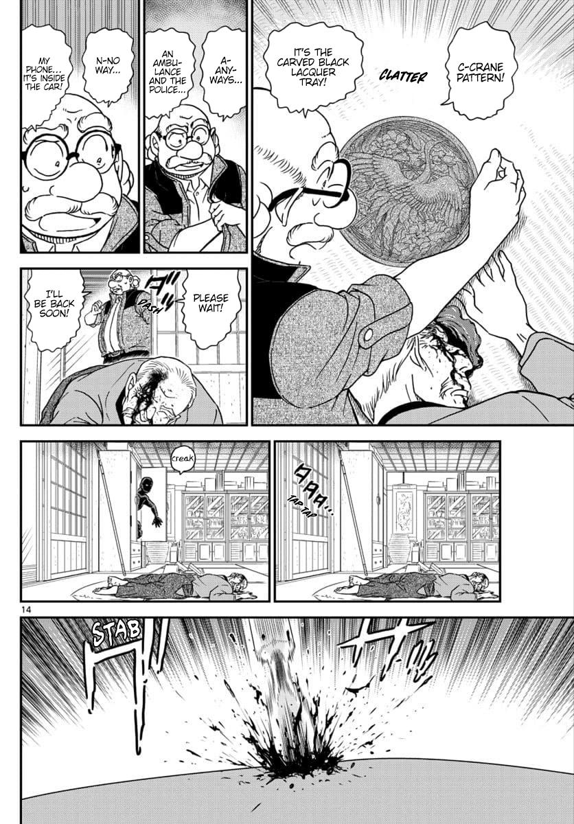 Detective Conan Chapter 1035  Online Free Manga Read Image 15