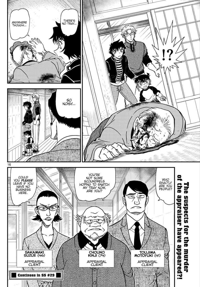 Detective Conan Chapter 1035  Online Free Manga Read Image 17
