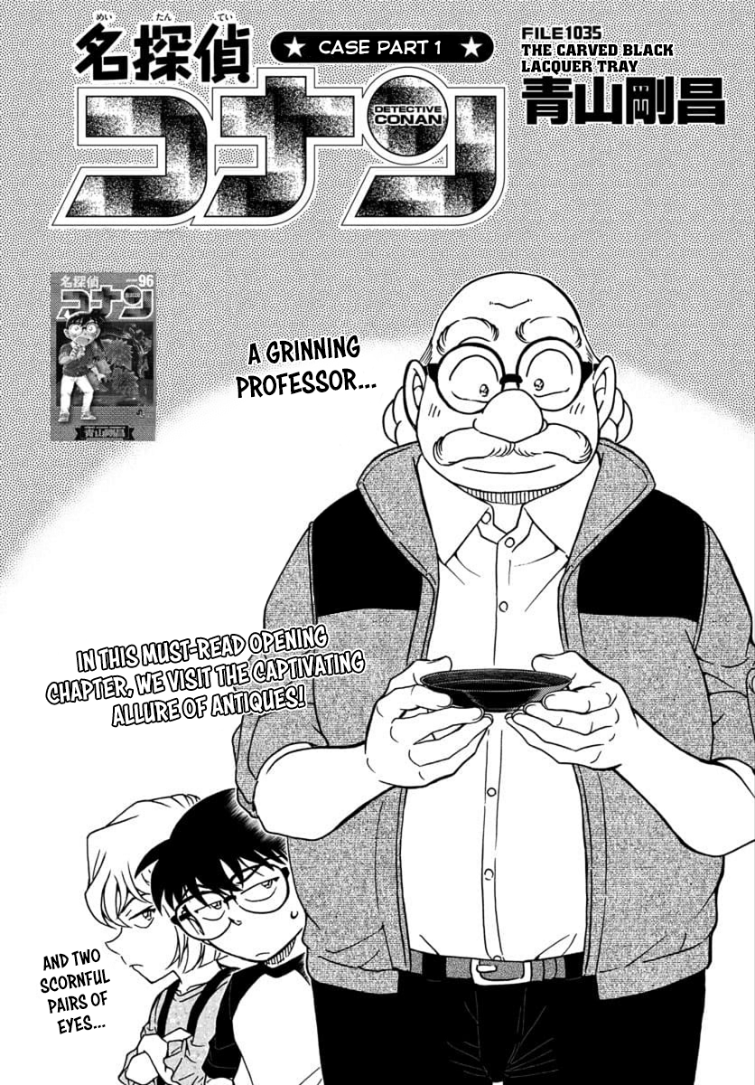 Detective Conan Chapter 1035  Online Free Manga Read Image 2