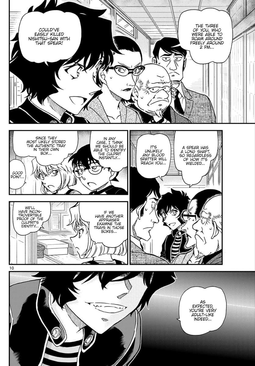 Detective Conan Chapter 1036  Online Free Manga Read Image 10