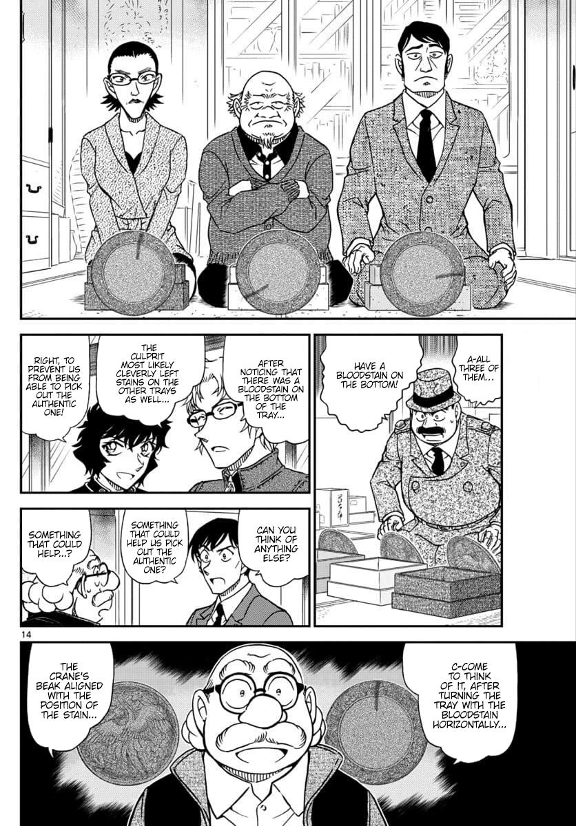 Detective Conan Chapter 1036  Online Free Manga Read Image 14
