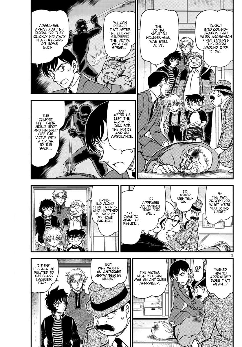 Detective Conan Chapter 1036  Online Free Manga Read Image 3
