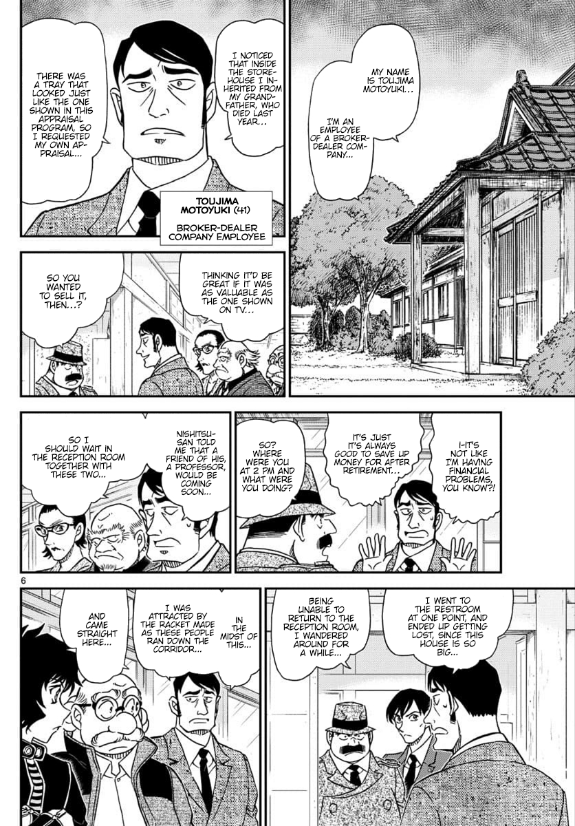 Detective Conan Chapter 1036  Online Free Manga Read Image 6