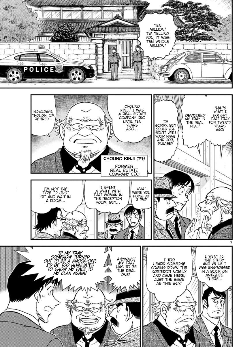 Detective Conan Chapter 1036  Online Free Manga Read Image 7