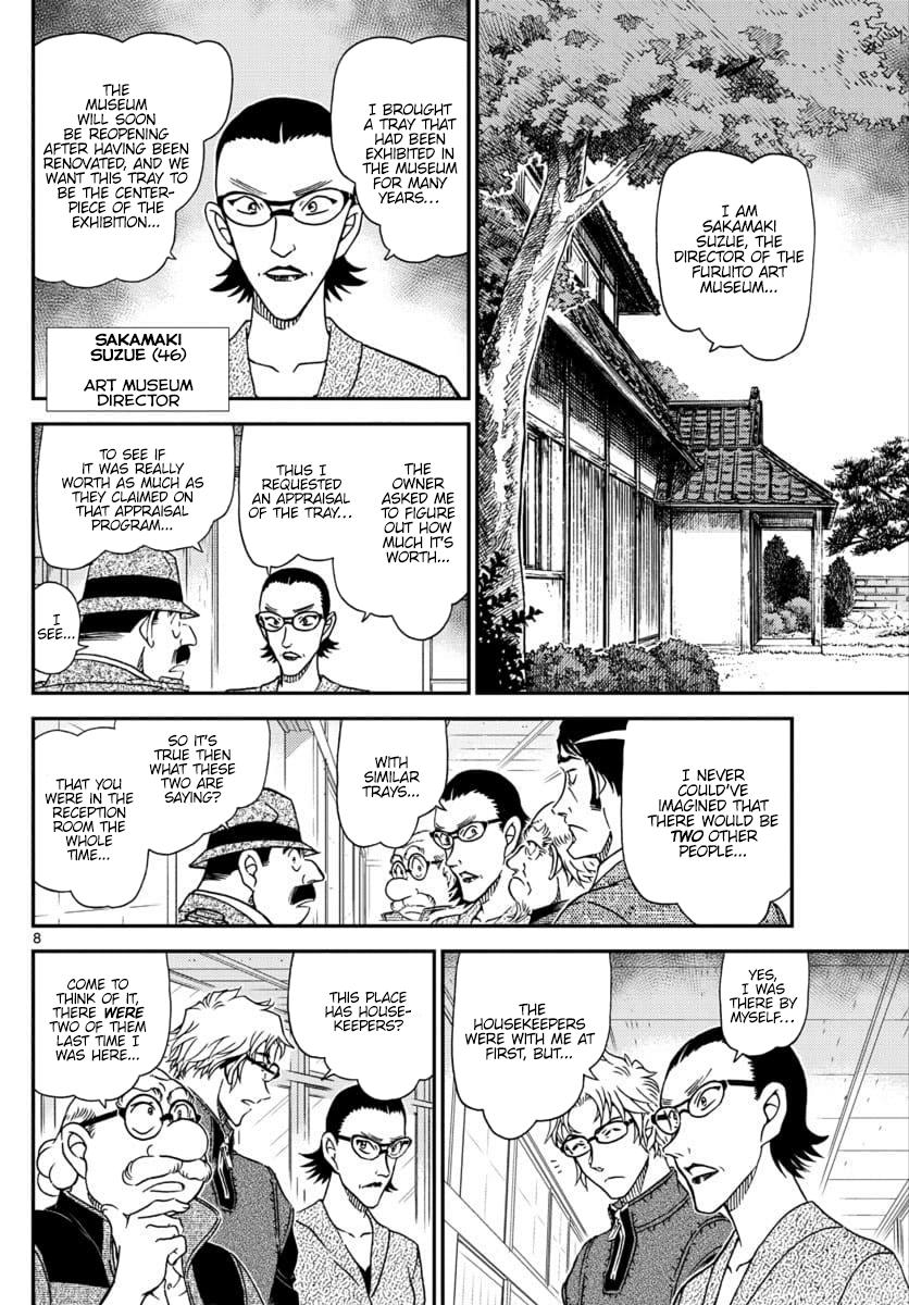 Detective Conan Chapter 1036  Online Free Manga Read Image 8
