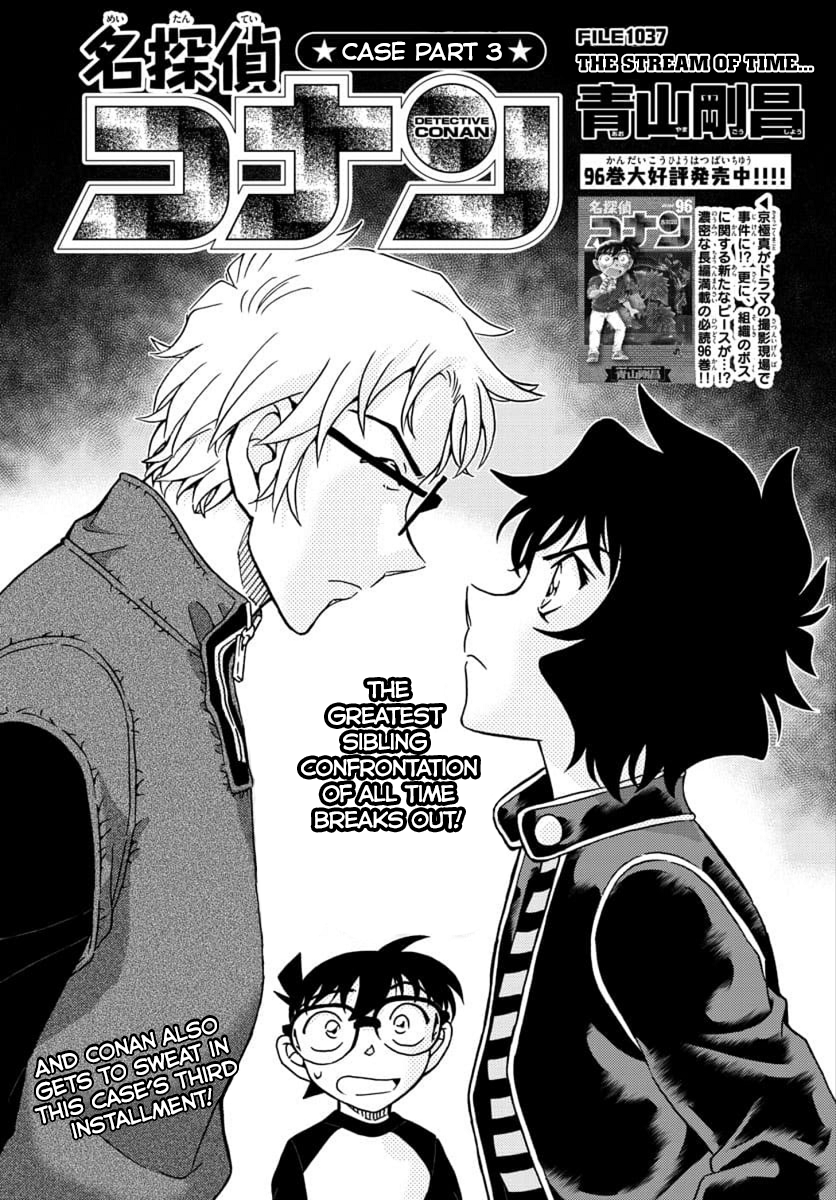 Detective Conan Chapter 1037  Online Free Manga Read Image 1