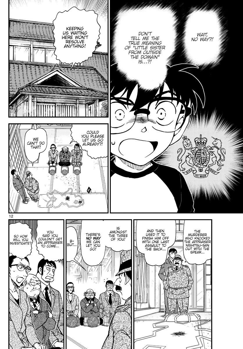 Detective Conan Chapter 1037  Online Free Manga Read Image 12