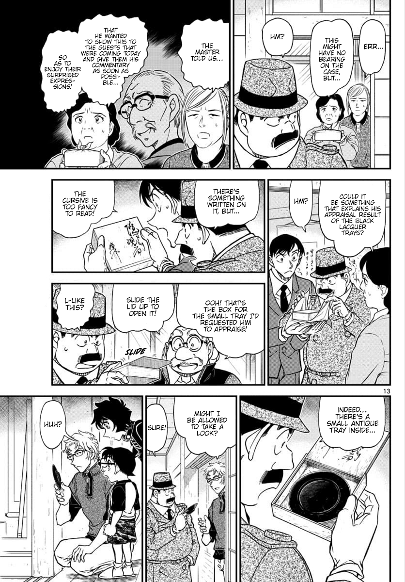 Detective Conan Chapter 1037  Online Free Manga Read Image 13