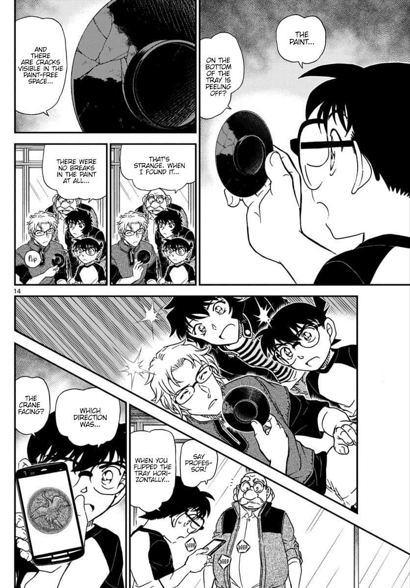 Detective Conan Chapter 1037  Online Free Manga Read Image 14