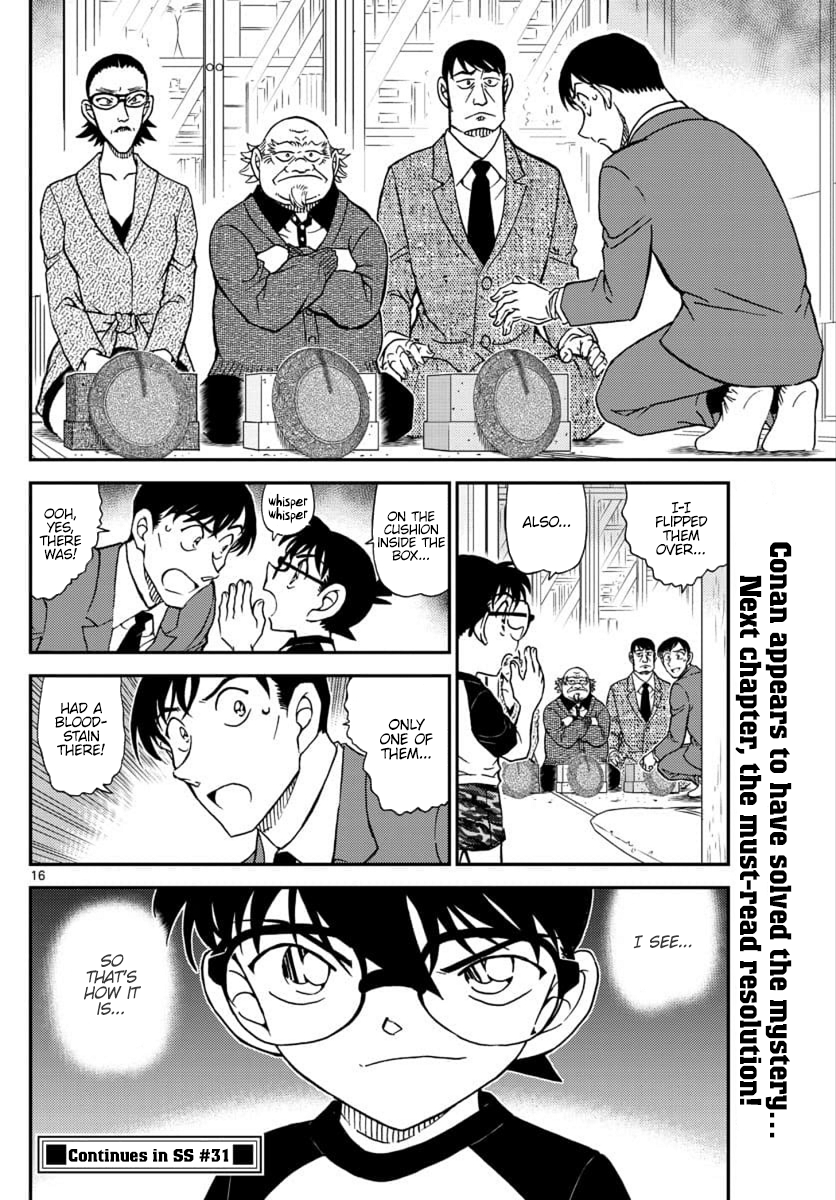 Detective Conan Chapter 1037  Online Free Manga Read Image 16