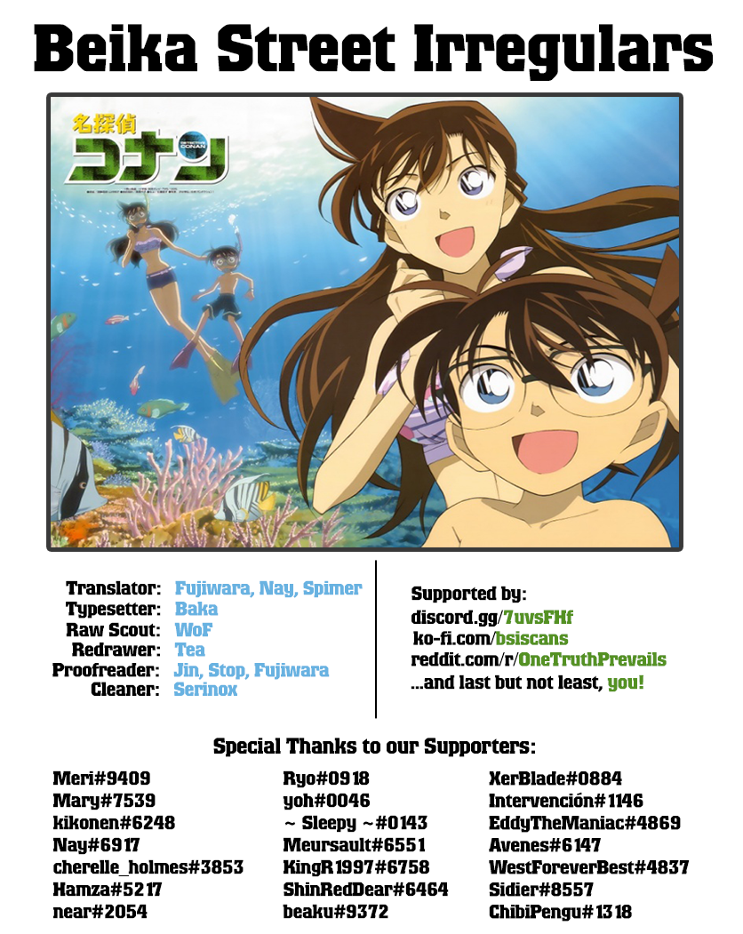 Detective Conan Chapter 1037  Online Free Manga Read Image 17