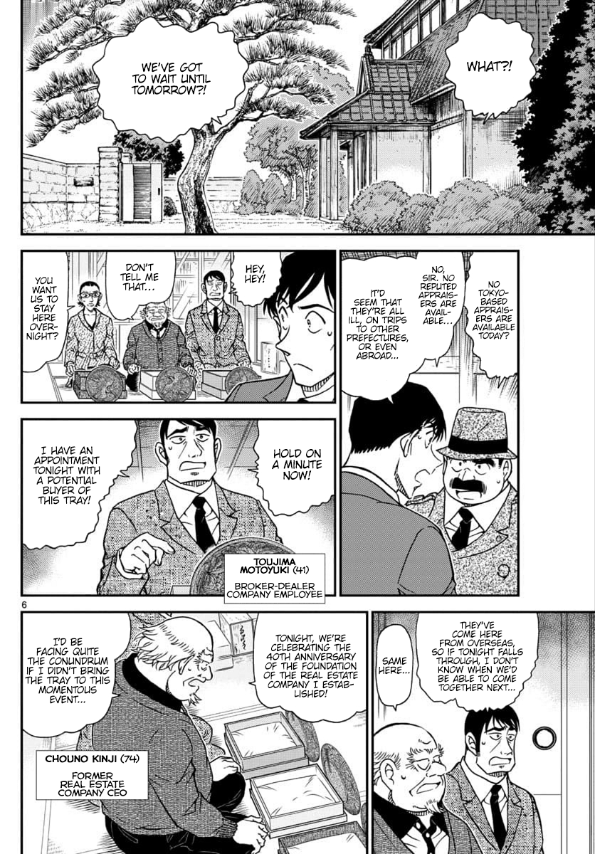 Detective Conan Chapter 1037  Online Free Manga Read Image 6