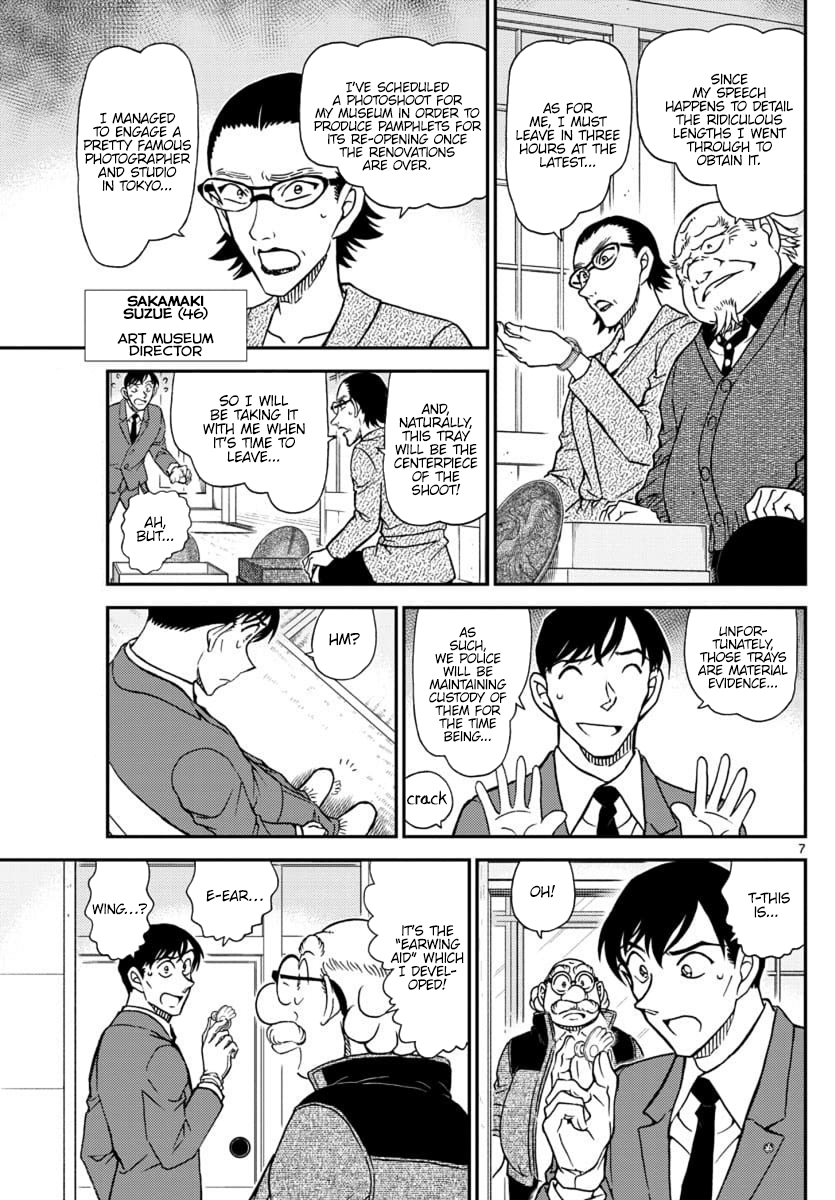 Detective Conan Chapter 1037  Online Free Manga Read Image 7