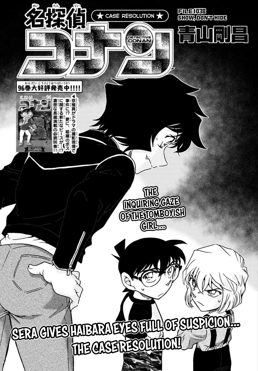 Detective Conan Chapter 1038  Online Free Manga Read Image 1