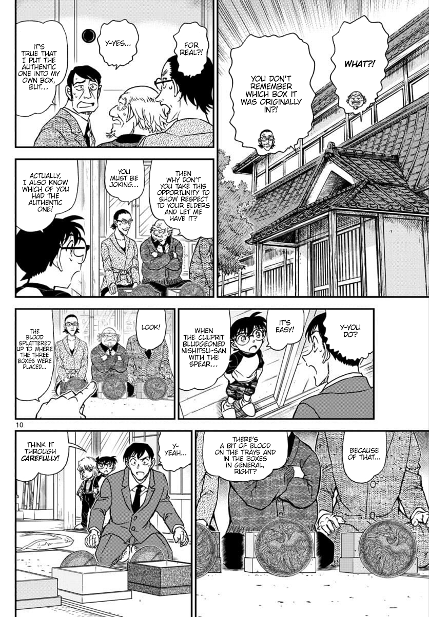 Detective Conan Chapter 1038  Online Free Manga Read Image 10