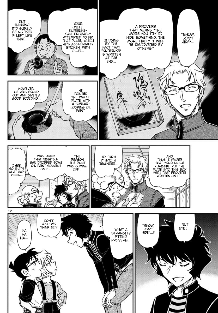 Detective Conan Chapter 1038  Online Free Manga Read Image 12