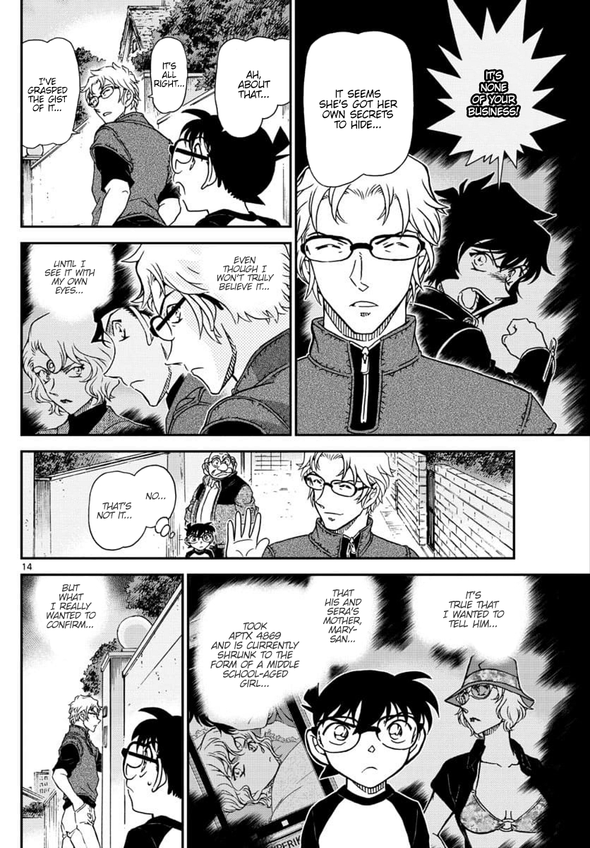 Detective Conan Chapter 1038  Online Free Manga Read Image 14