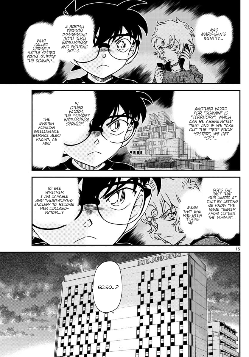 Detective Conan Chapter 1038  Online Free Manga Read Image 15
