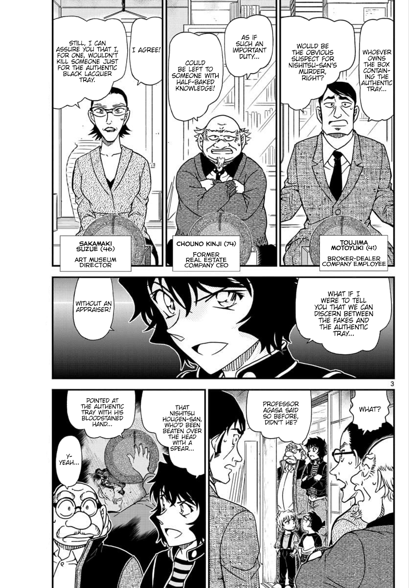 Detective Conan Chapter 1038  Online Free Manga Read Image 3