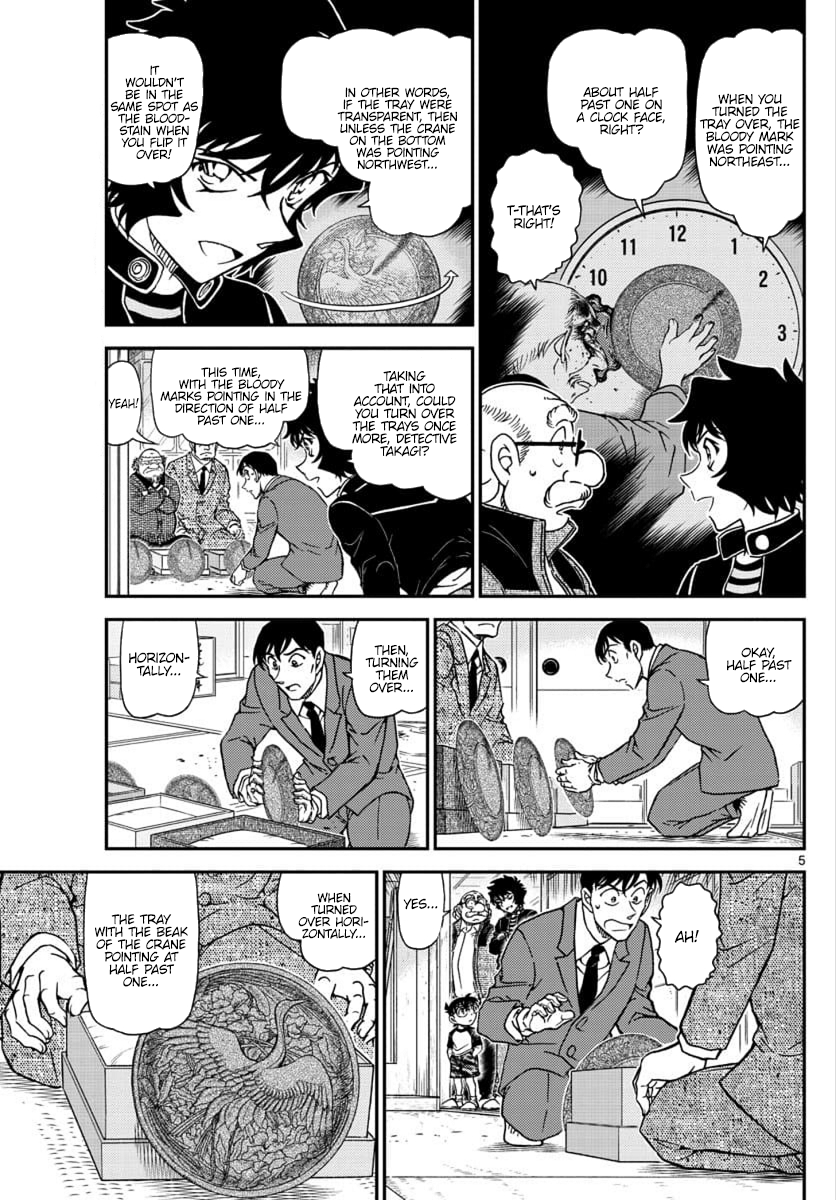 Detective Conan Chapter 1038  Online Free Manga Read Image 5