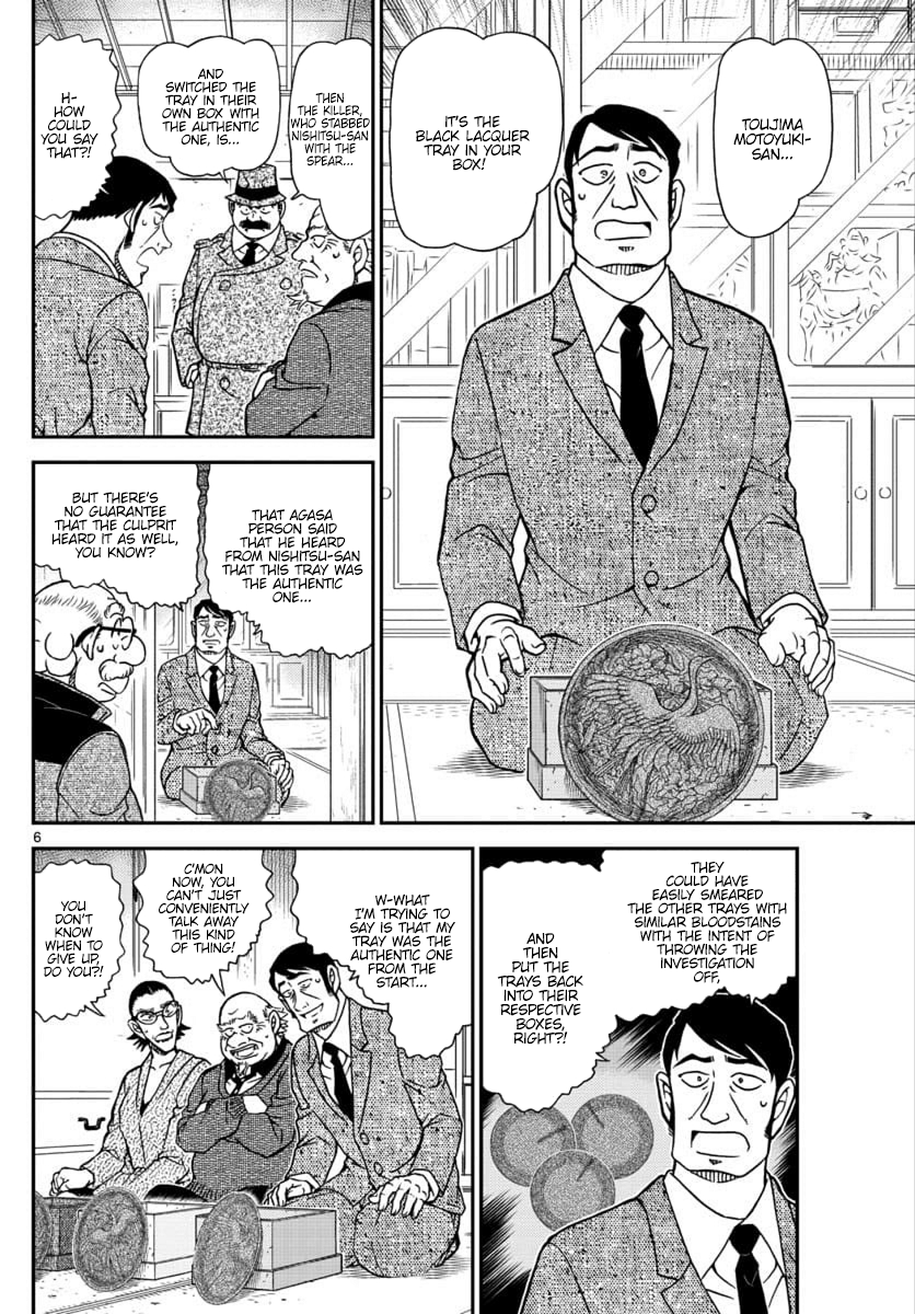 Detective Conan Chapter 1038  Online Free Manga Read Image 6