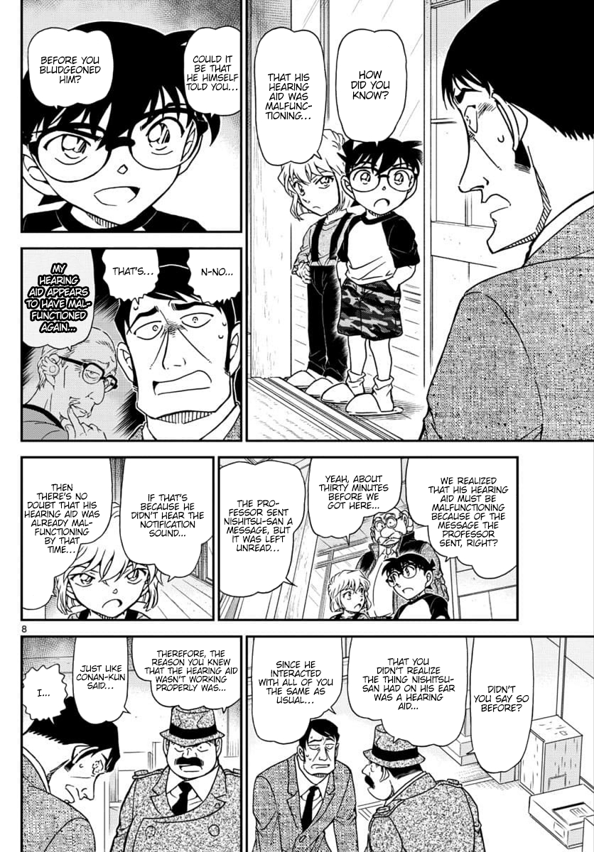 Detective Conan Chapter 1038  Online Free Manga Read Image 8