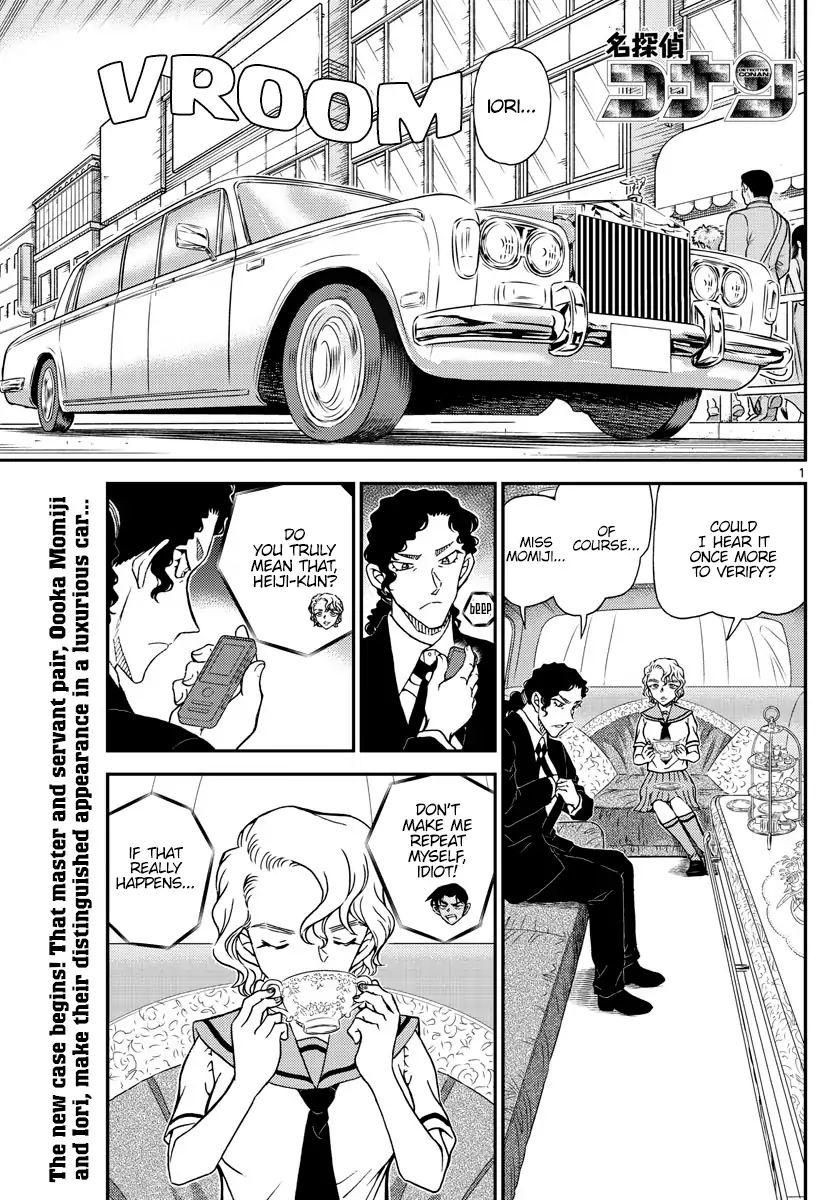 Detective Conan Chapter 1039  Online Free Manga Read Image 1