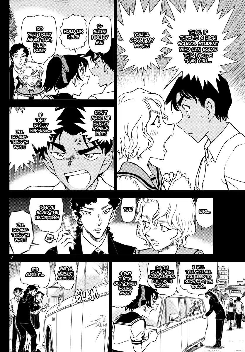 Detective Conan Chapter 1039  Online Free Manga Read Image 12