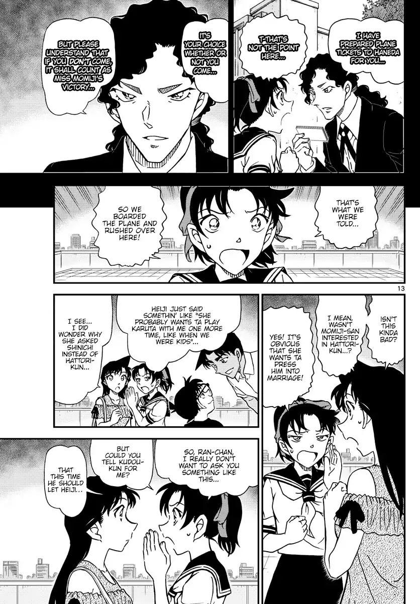 Detective Conan Chapter 1039  Online Free Manga Read Image 13