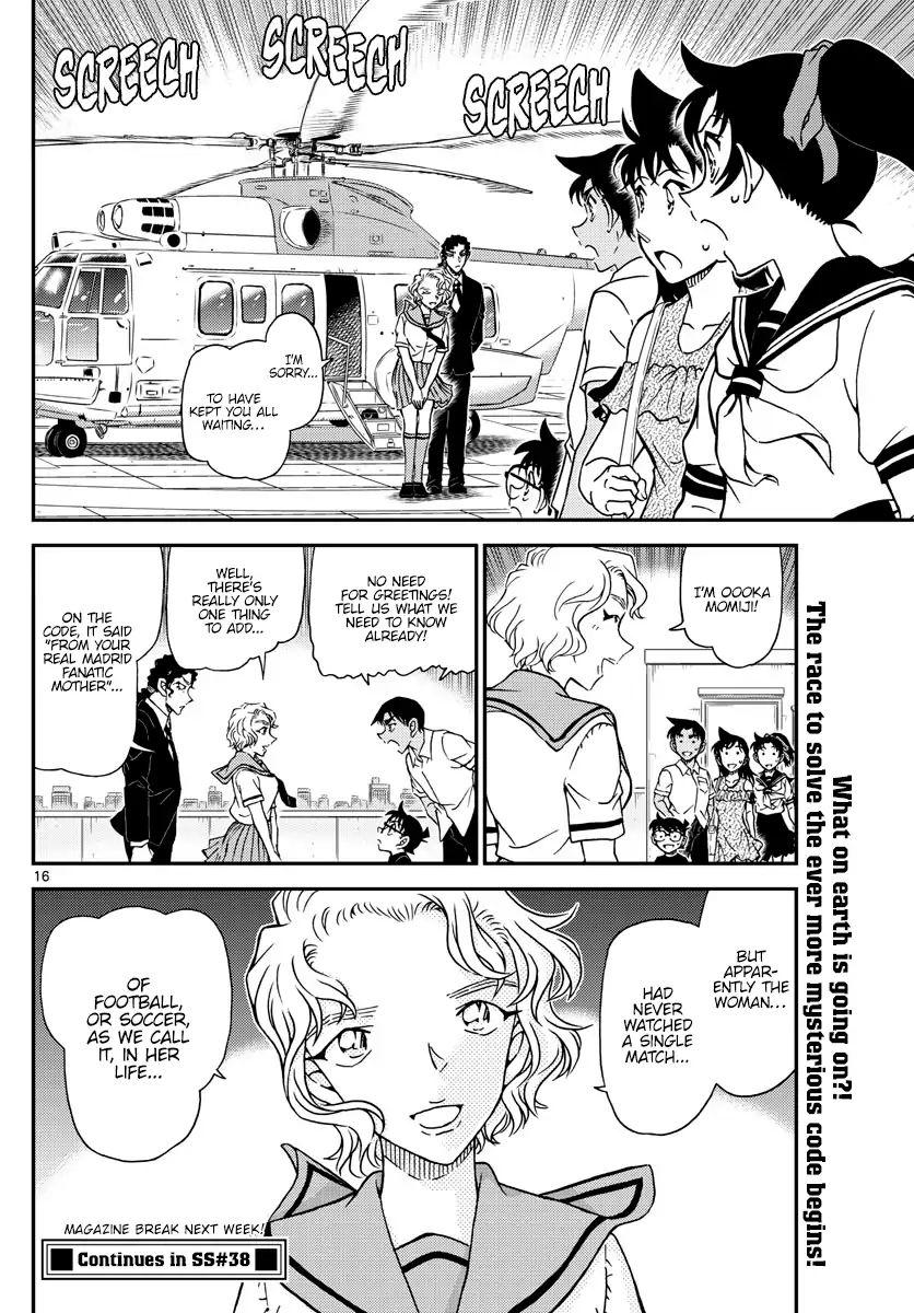 Detective Conan Chapter 1039  Online Free Manga Read Image 16