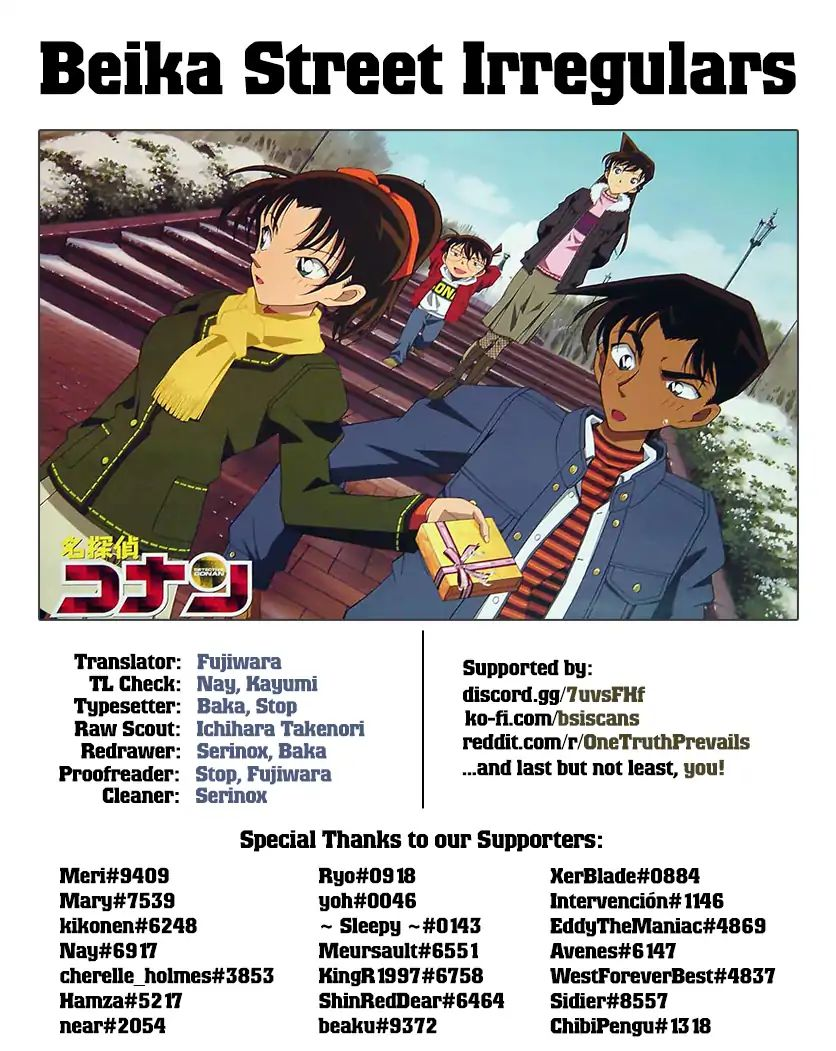 Detective Conan Chapter 1039  Online Free Manga Read Image 17