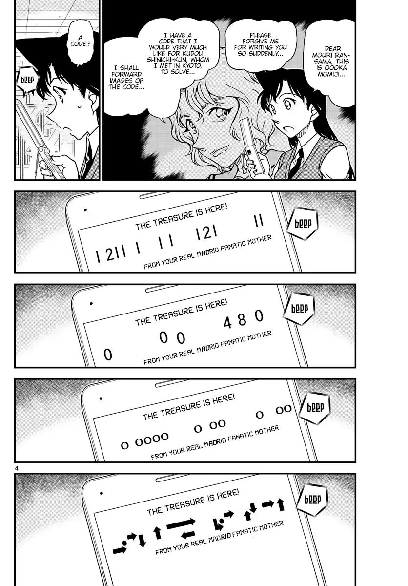 Detective Conan Chapter 1039  Online Free Manga Read Image 4