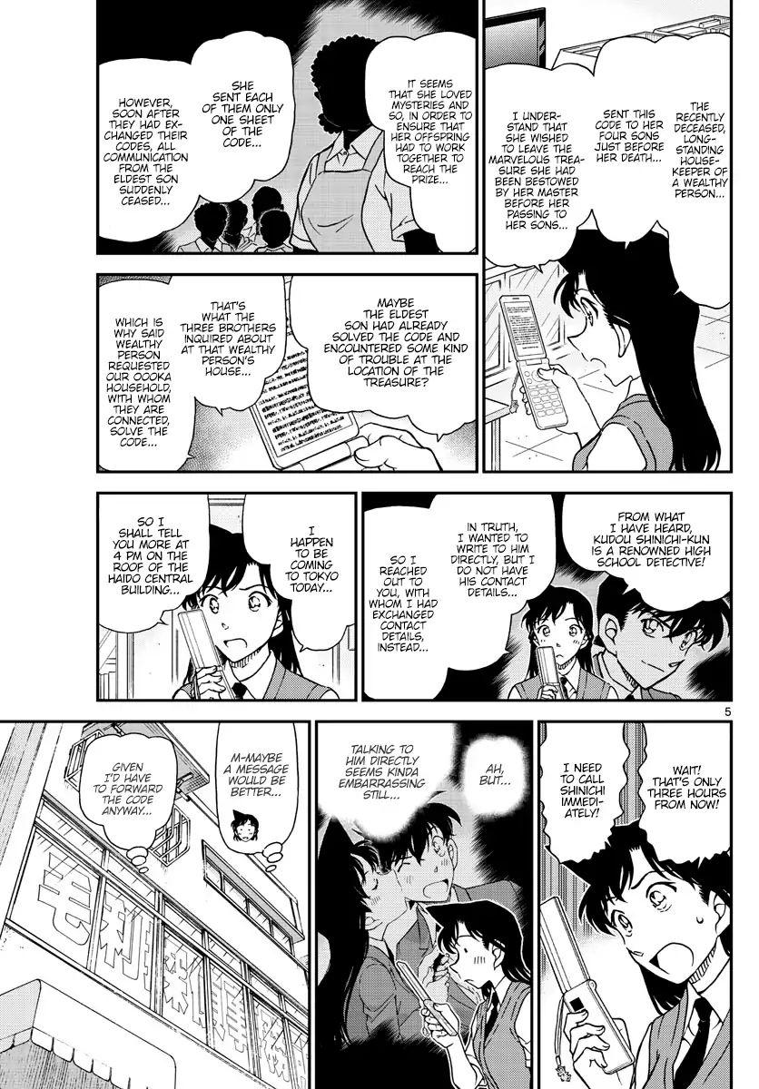 Detective Conan Chapter 1039  Online Free Manga Read Image 5