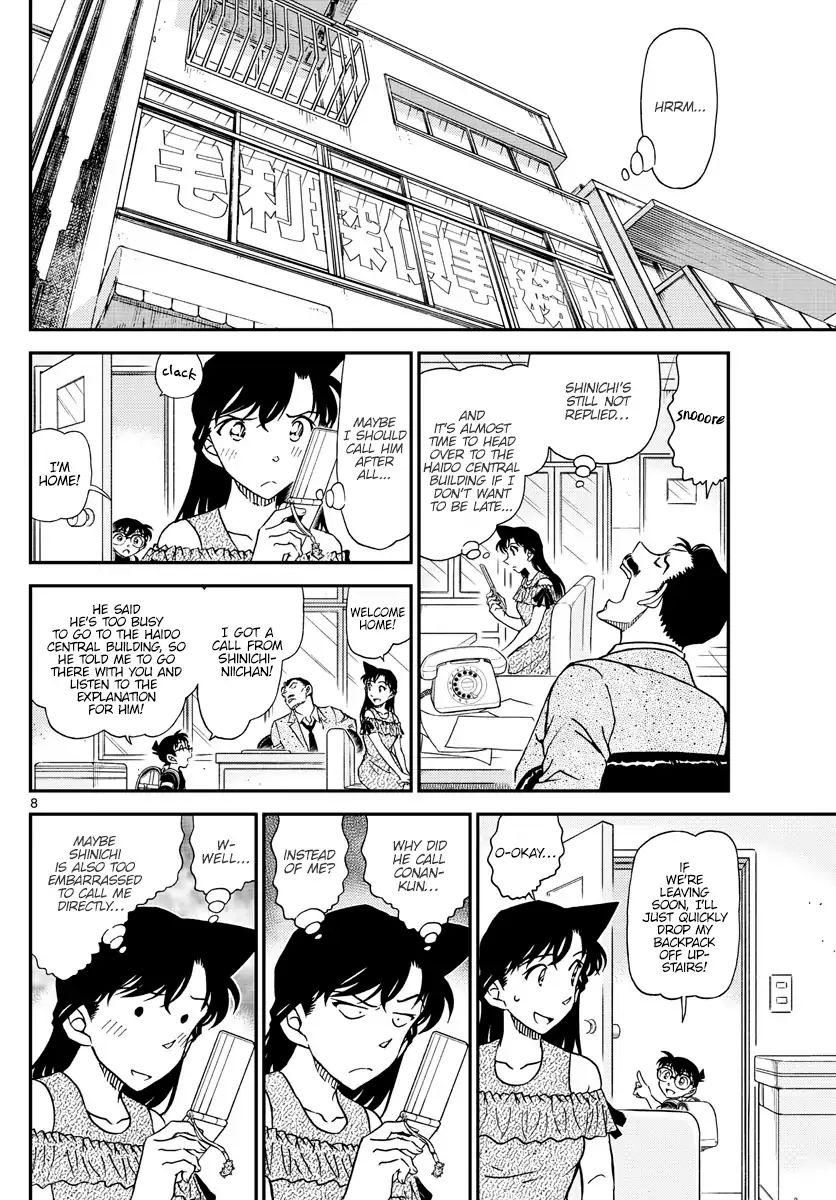 Detective Conan Chapter 1039  Online Free Manga Read Image 8