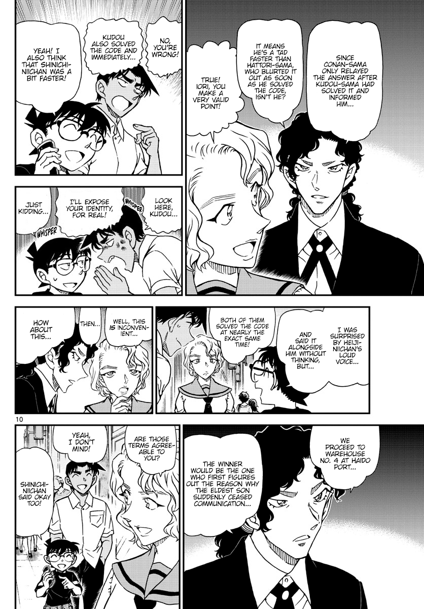 Detective Conan Chapter 1040  Online Free Manga Read Image 10