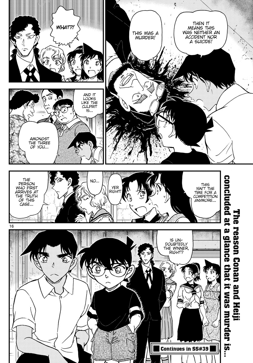 Detective Conan Chapter 1040  Online Free Manga Read Image 16