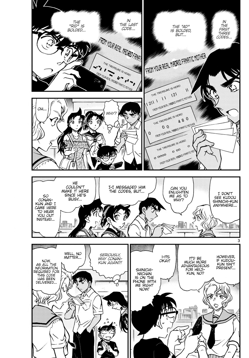 Detective Conan Chapter 1040  Online Free Manga Read Image 3