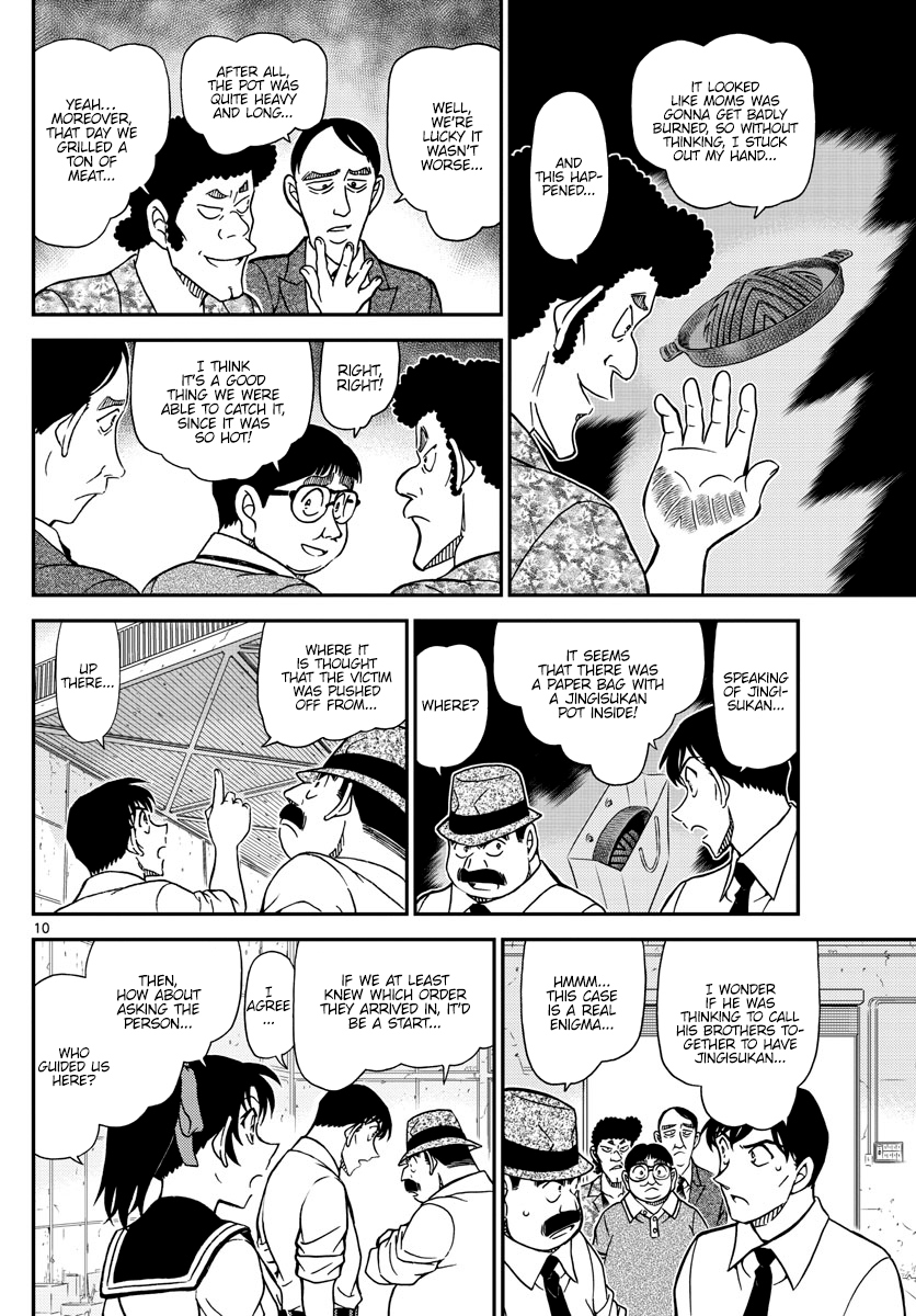 Detective Conan Chapter 1041  Online Free Manga Read Image 10