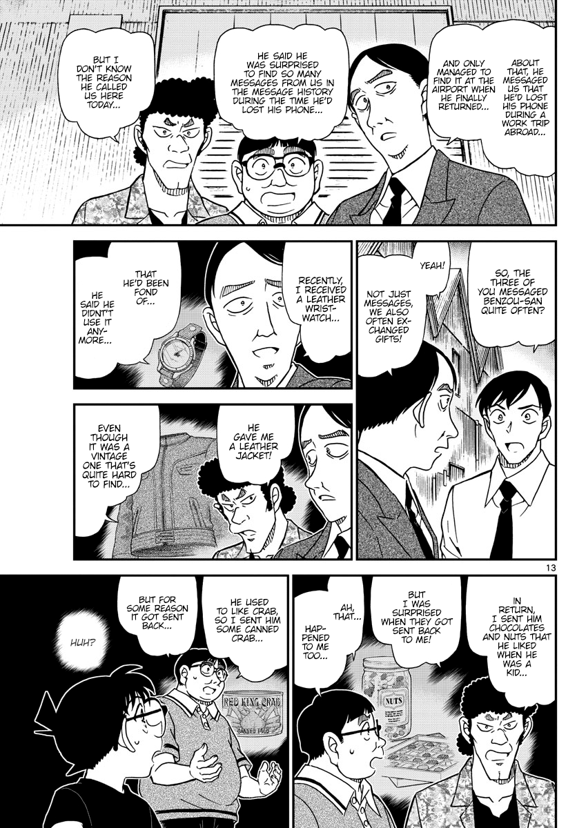 Detective Conan Chapter 1041  Online Free Manga Read Image 13