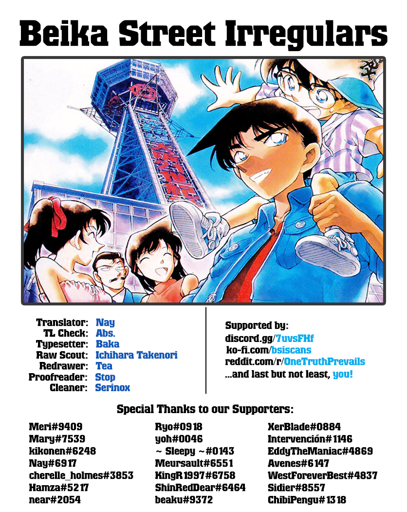 Detective Conan Chapter 1041  Online Free Manga Read Image 17