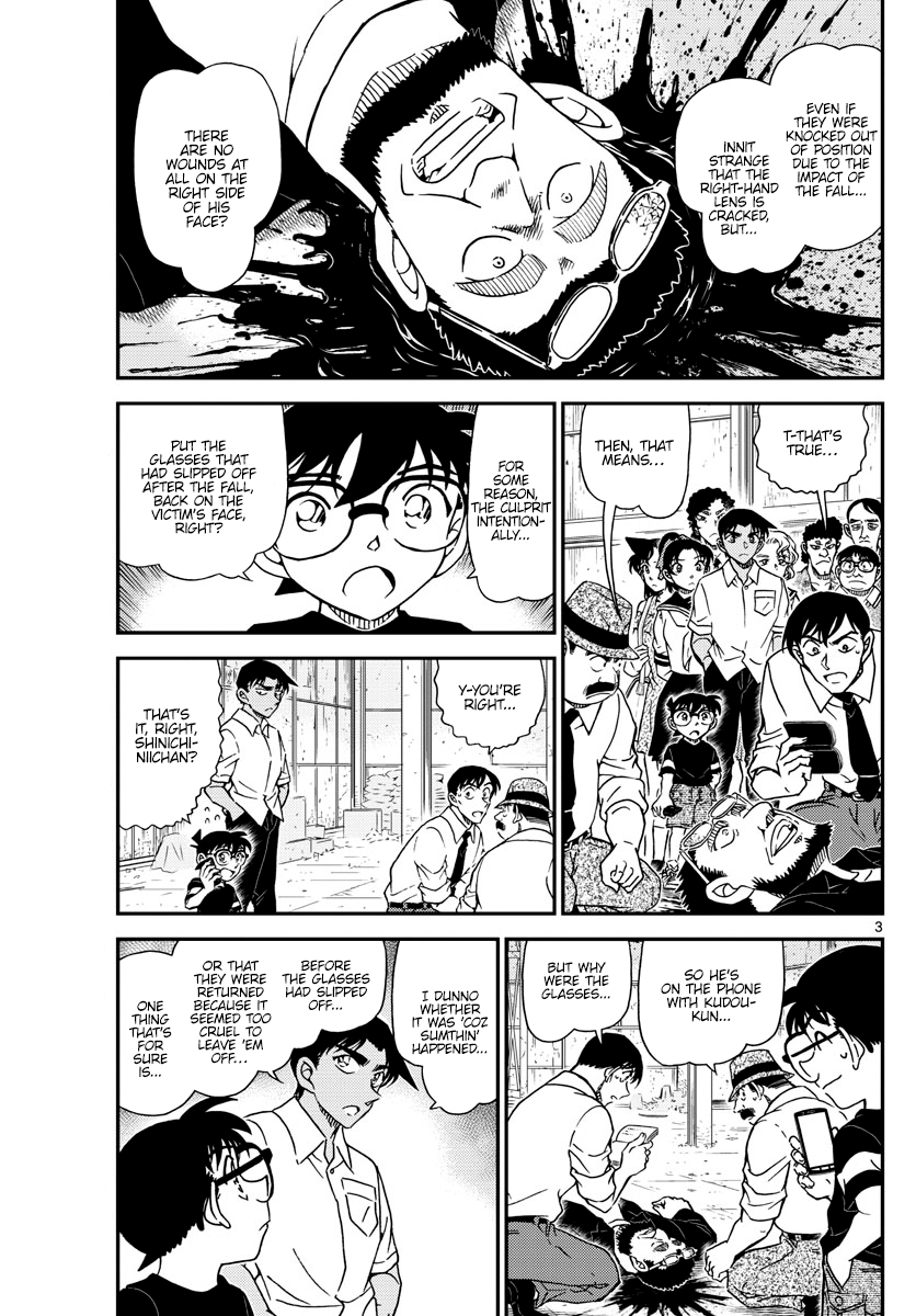 Detective Conan Chapter 1041  Online Free Manga Read Image 3