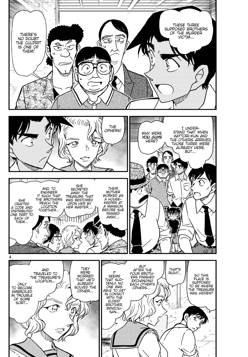 Detective Conan Chapter 1041  Online Free Manga Read Image 4