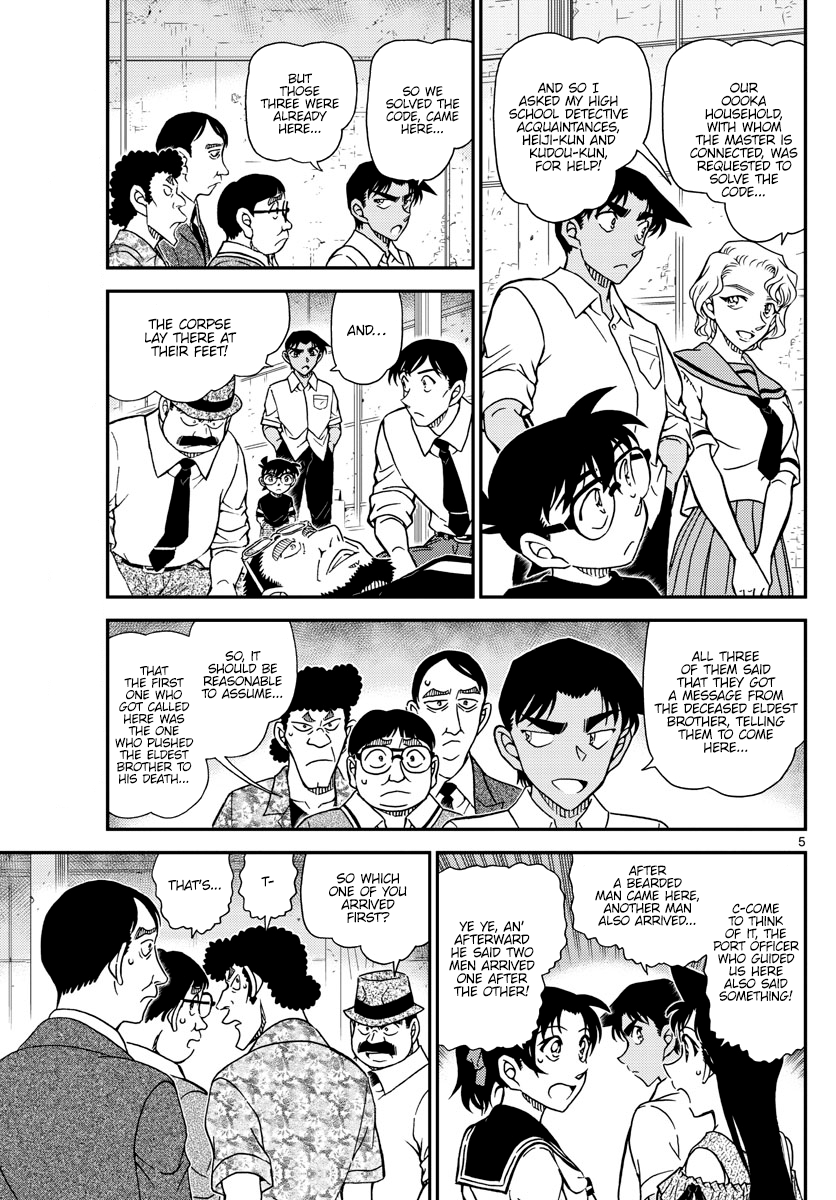 Detective Conan Chapter 1041  Online Free Manga Read Image 5