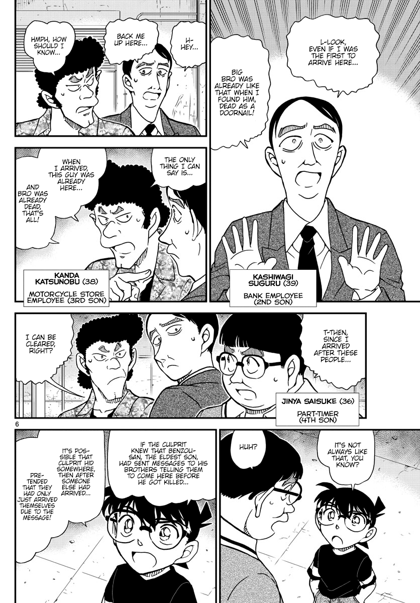 Detective Conan Chapter 1041  Online Free Manga Read Image 6