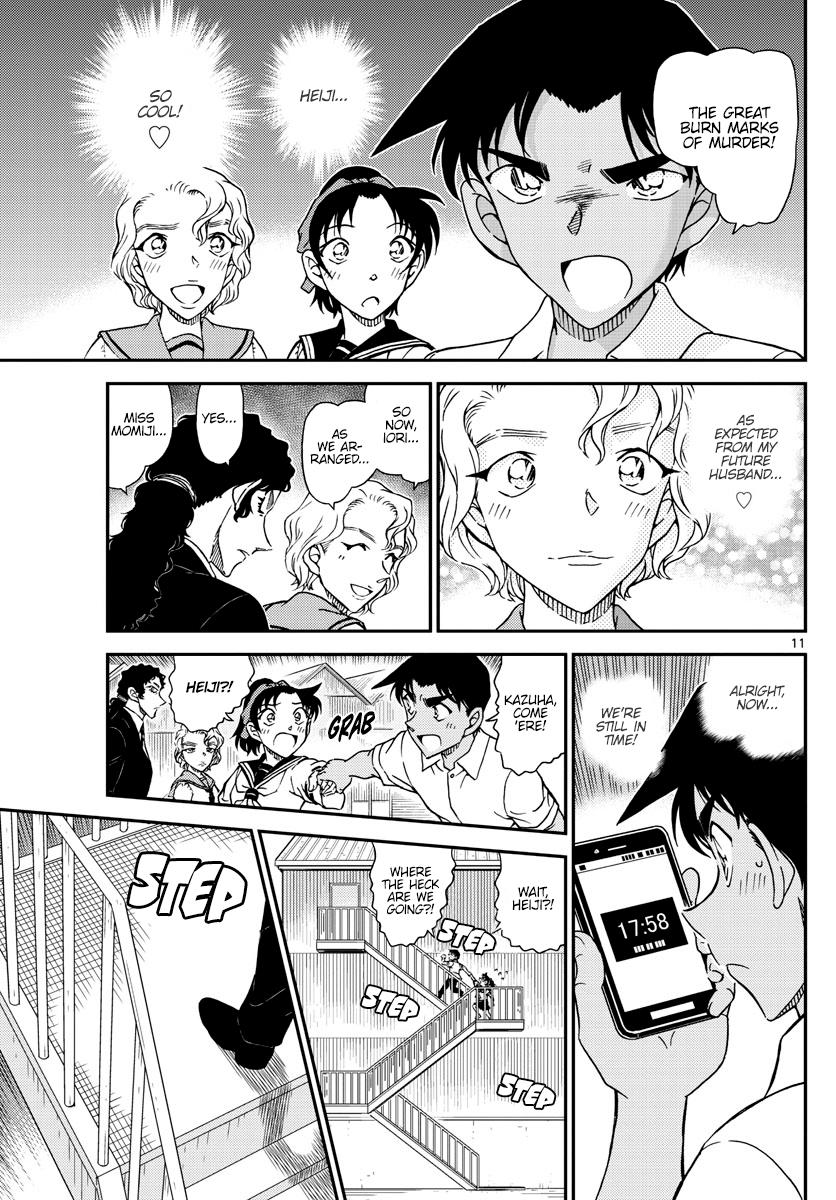 Detective Conan Chapter 1042  Online Free Manga Read Image 11