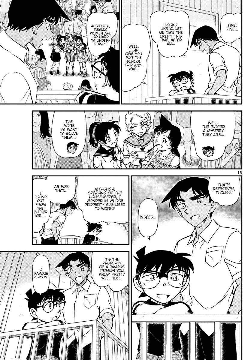 Detective Conan Chapter 1042  Online Free Manga Read Image 15