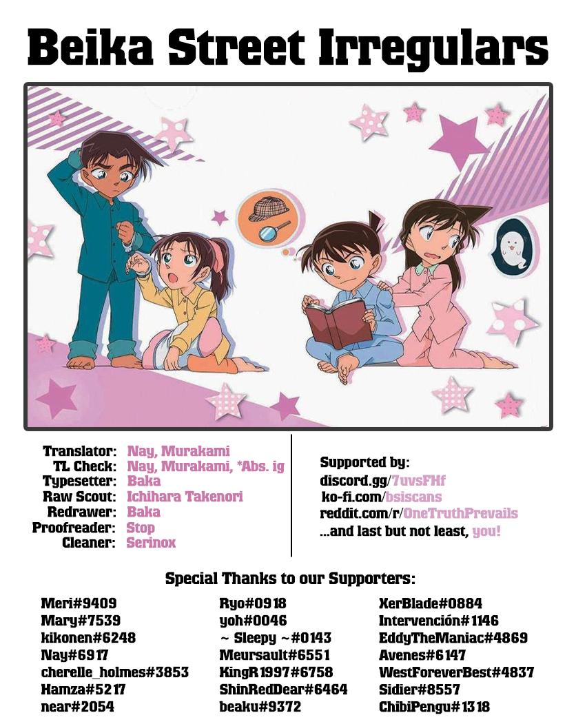 Detective Conan Chapter 1042  Online Free Manga Read Image 17